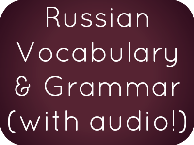 Russian Phrases, Vocabulary and Grammar with free audio
